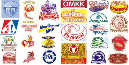 Belarussian products